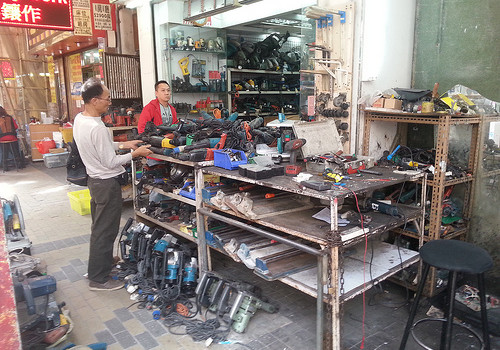 Cool Metal Components China pictures
